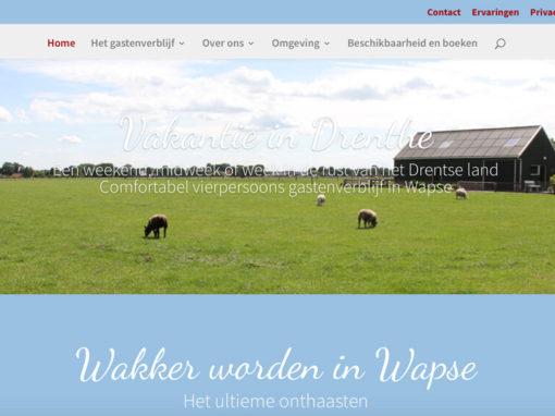 De Melkfabriek Wapse